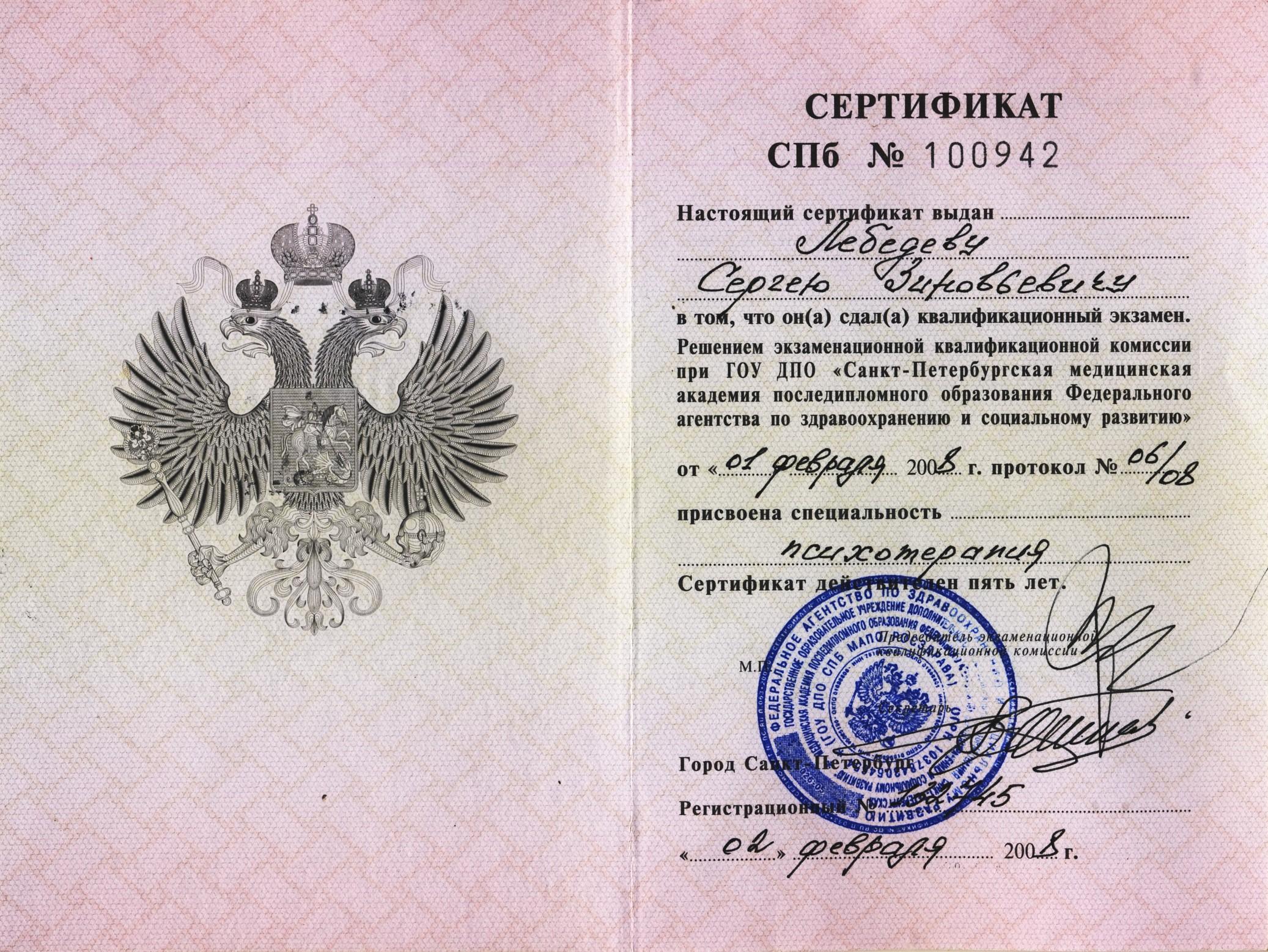 sertfikat1